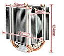 Вентилятор для процесора AMD Intell 135W (ТМ-B004-2011), фото 4