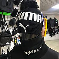 Теплая мужская спортивная шапка и баф Puma Sign (набор)