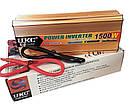 Перетворювач авто інвертор UKC 24V-220V 1500W (003167), фото 2