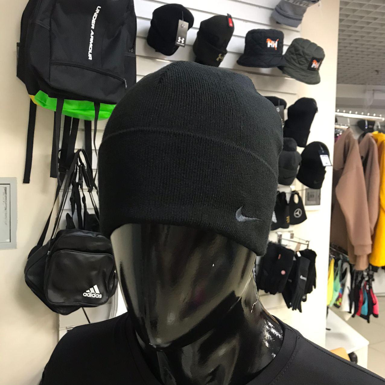 Теплая мужская спортивная шапка Nike Boreas