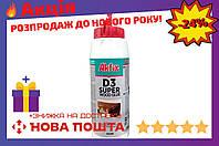 Клей ПВА Akfix - D3 500 г