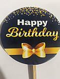 Топпер с принтом Happy Birthday на деревянной основе   Двухсторонний топпер   Круглый топпер Happy Birthday 17, фото 2