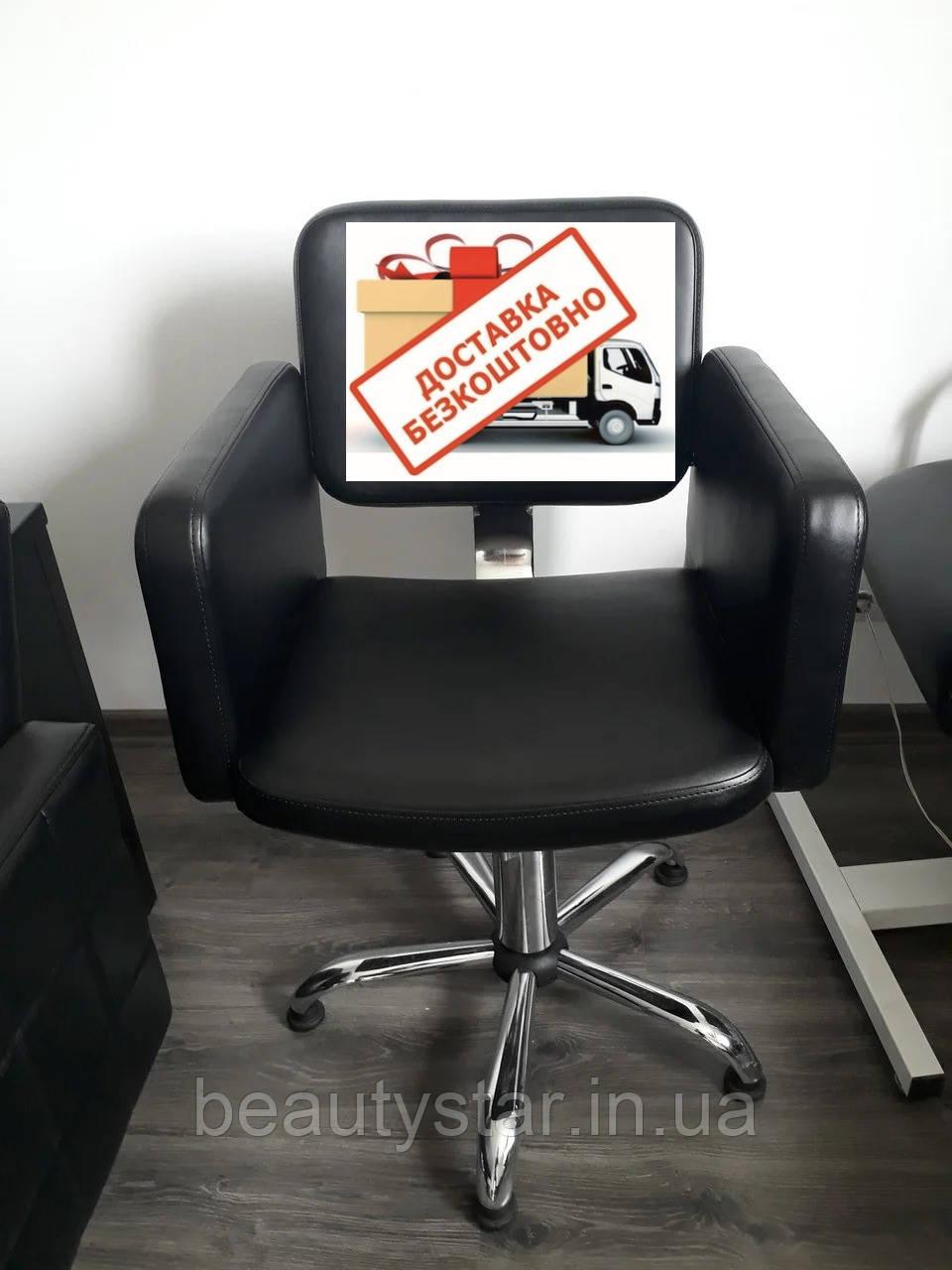 Парикмахерское кресло для парикмахера, кресла парикмахерские для стрижки Олимп
