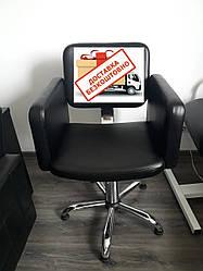Перукарське крісло для перукаря, крісла перукарські для стрижки Олімп