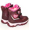 Зимние Ботинки для Девочки (24, 27, 28), фото 4