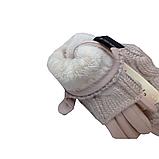 Перчатки женские сенсорные бежевые М 7,5, фото 2