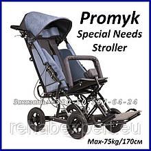 Специальная коляска для детей и молодежи с ДЦП - Meyra Promyk Special Needs Stroller 170cm/75kg