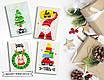 Набор стильных новогодних мини-открыток (4 шт.), фото 3