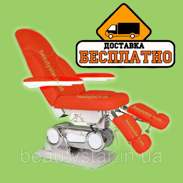 Кресло педикюрное электрическое для подолога с регулируемыми ножками и вращением на 90 градусов  DM2345