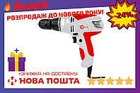 Шуруповерт сетевой Intertool - 280Вт