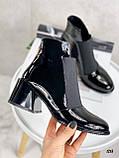 Женские ДЕМИ / осенние ботильоны черные на каблуке 6 см эко лак, фото 3