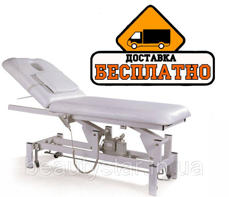 Стационарный массажный стол 2 секции кушетка массажная электрорегулировка высоты, металлический каркас DM268A