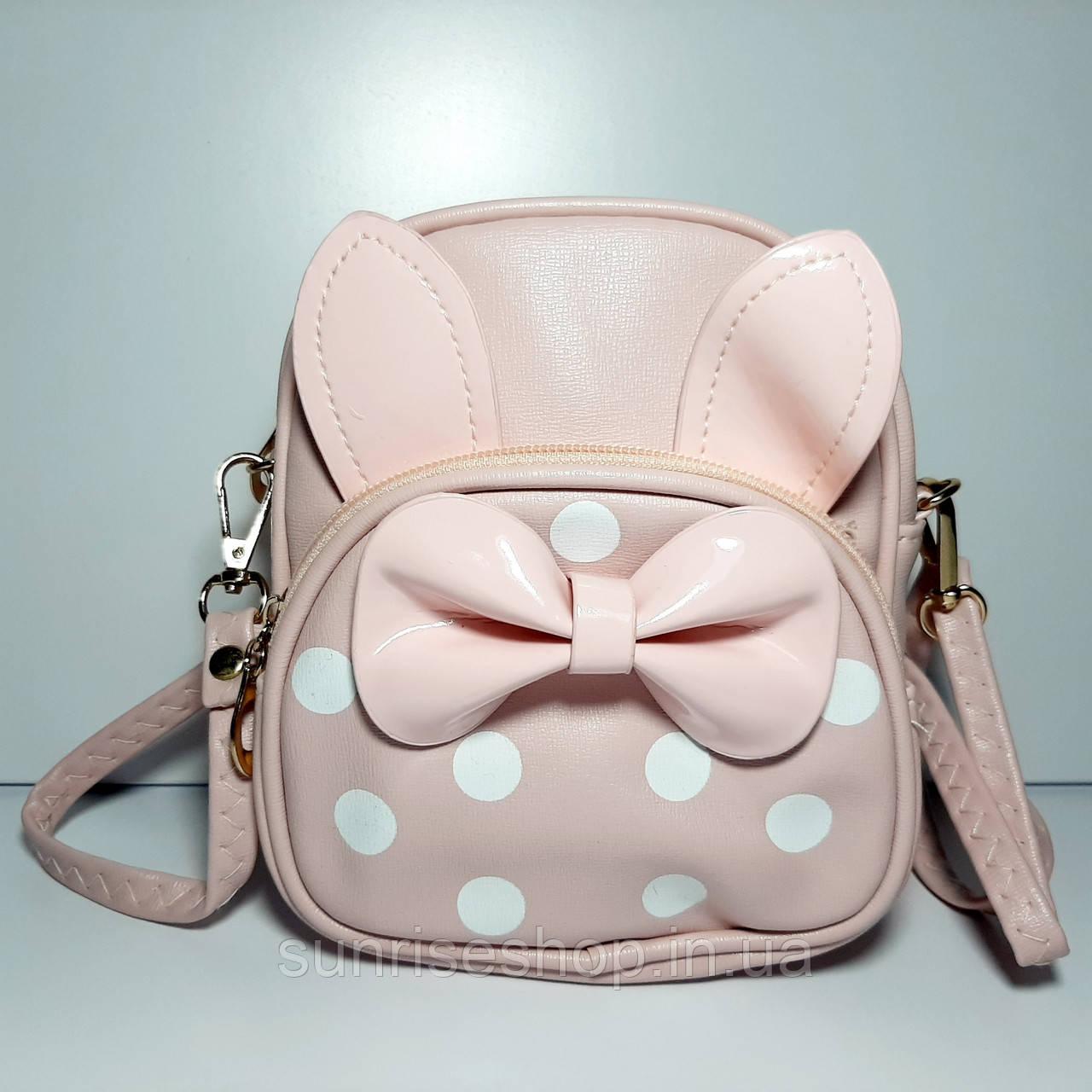 Детская сумочка- рюкзак