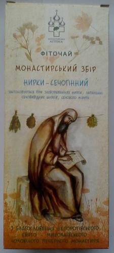 Монастырский Сбор Почки мочегонный 100 г