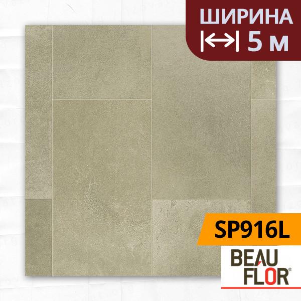 Линолеум ПВХ Beauflor Supreme Preston 916L, Ширина - 5 м; 2.9/0,4 - полукоммерческий на подложке