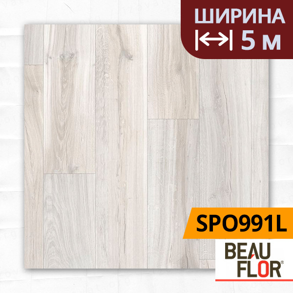 Линолеум ПВХ Beauflor Supreme Pristine Oak 991L, Ширина - 5 м; 2.9/0,4 - полукоммерческий на подложке