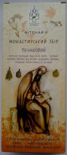 Монастырский Сбор Печеночный 100 г