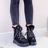 Женские ботинки ЗИМА черные на шнуровке эко кожа + замш, фото 3