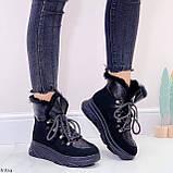 Женские ботинки ЗИМА черные на шнуровке эко кожа + замш, фото 7