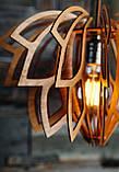 Люстра деревянная СОНЦЕ by smartwood | Люстра лофт | Дизайнерский потолочный светильник, фото 6
