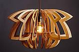 Люстра деревянная СОНЦЕ by smartwood   Люстра лофт   Дизайнерский потолочный светильник, фото 2