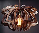 Люстра деревянная СОНЦЕ by smartwood   Люстра лофт   Дизайнерский потолочный светильник, фото 3