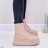 Женские ботинки спортивные ЗИМА бежевые на платформе эко-кожа, фото 2