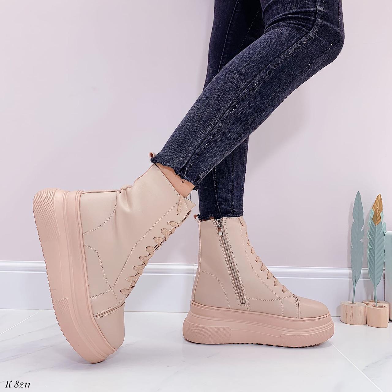 Женские ботинки спортивные ЗИМА бежевые на платформе эко-кожа