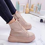 Женские ботинки спортивные ЗИМА бежевые на платформе эко-кожа, фото 6