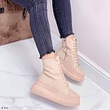 Женские ботинки спортивные ЗИМА бежевые на платформе эко-кожа, фото 8