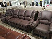 Комплект мягкой мебели Гранд