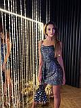 Платье женское с пайетками, фото 4