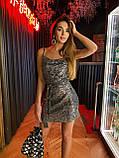 Платье женское с пайетками, фото 7