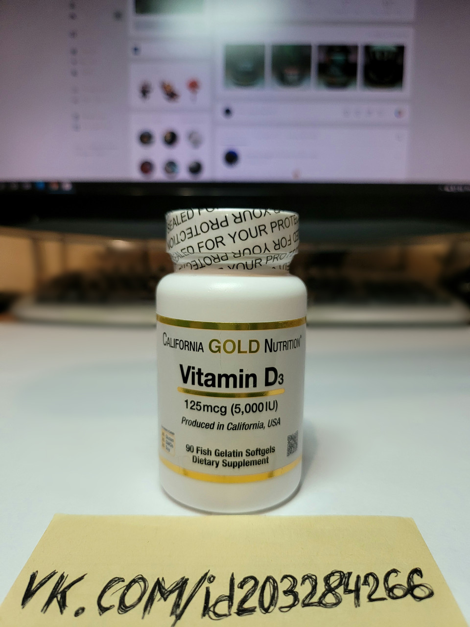 Витамин Д3 California Gold Vitamin D3 90 softgels