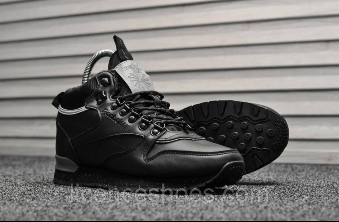 Чоловічі зимові кросівки Reebok Classic High (Рефлективні)