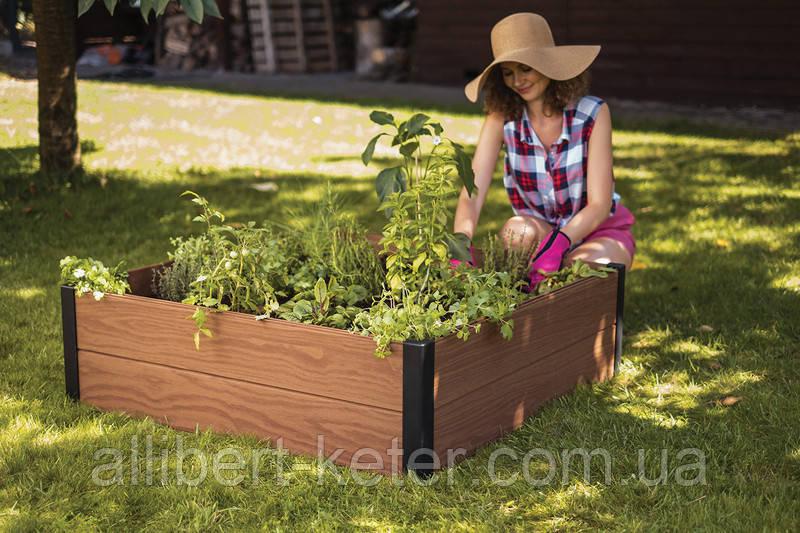 Цветочный горшок, грядка для растений Keter Maple Square ( Garden Bed )