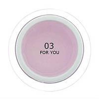 Гель для наращивания ногтей FOR YOU №03 Прозрачно Розовый, 15 мл