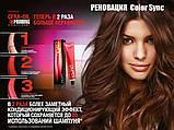5MM (светлый шатен мокка мокка) Тонирующая крем-краска для волос без аммиака Matrix Color Sync,90 ml, фото 4