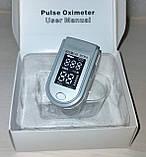 ПУЛЬСОКСИМЕТР электронный датчик пульса кислорода в крови медицинский на палец пульсометр оксометр, фото 3