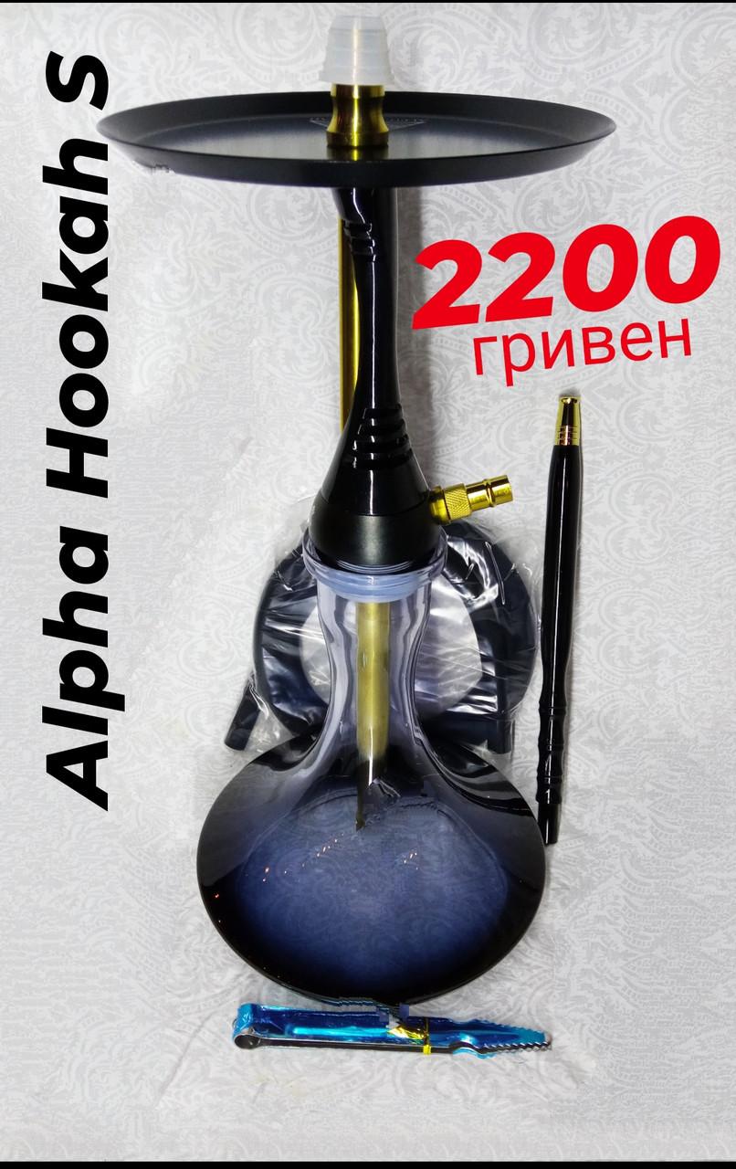 Кальян ALPHA HOOKAH MODEL S