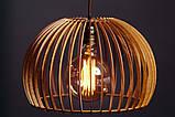 Люстра деревянная СОНЦЕ by smartwood | Люстра лофт | Дизайнерский потолочный светильник, фото 2