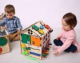 Развивающая игрушка Бизидомик | Игры на логику | Логические игры | Развивающие игрушки | Деревянные игрушки, фото 7