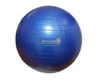 Мяч для фитнеса GYM BALL, матовый. d - 75 см СИНИЙ