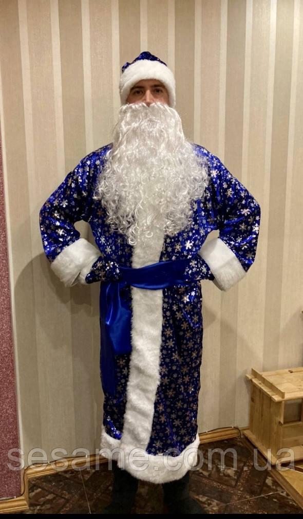 Новогодний костюм Деда Мороза синийПринт Снежинка , новогодние костюмы взрослые