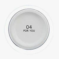Гель для наращивания ногтей FOR YOU №04 Ярко Белый, 15 мл