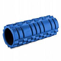Массажный ролик (валик, роллер) SportVida SV-HK0169 Blue