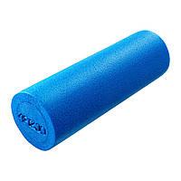 Массажный ролик (валик, роллер) гладкий 4FIZJO 45 x 15 см 4FJ1134 Blue