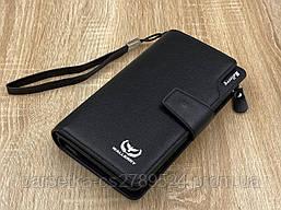 Кошелек Waellerry BLACK,  Вместительный кошелек мужской, Портмоне мужское, Мужской клатч-портмоне