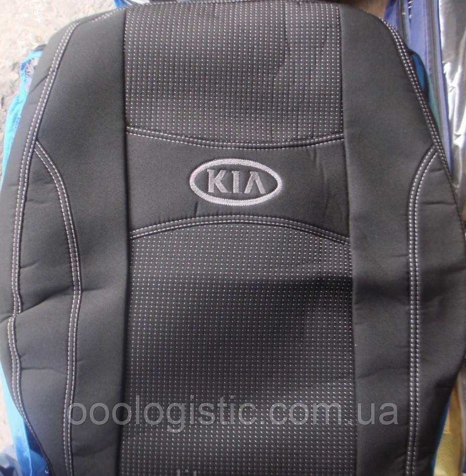 Авточохли Кіо Ріо Седан від 2015 - Kia Rio sedan 2015 - Nika модельний до