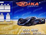 Авточохли Кіо Ріо Седан від 2015 - Kia Rio sedan 2015 - Nika модельний до, фото 3